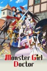 Monster Musume no Oisha-san  Monster Girl Doctor