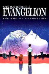 Neon Genesis Evangelion + End of Evangelion Movie + Evangelion 1.11 2.22 3.33