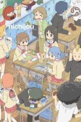 Nichijou – My Ordinary Life