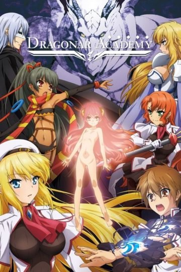 Seikoku no Dragonar  Dragonar Academy