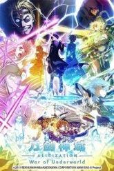 Sword Art Online – Alicization – War of Underworld