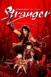 Sword of the Stranger  Stranger Mukou Hadan