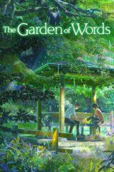 The Garden of Words  Kotonoha no Niwa