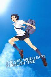 The Girl Who Leapt Through Time  Toki wo Kakeru Shoujo