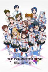 THE Idolmaster-iDOLM@STER MOVIE – Kagayaki no Mukougawa e!