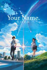 your name  Kimi no Na wa 2016