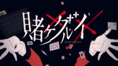 [NoobSubs] Kakegurui×× 02 (1080p Blu-ray 10bit Dual Audio)[6BA38147]