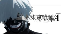 Tokyo-Ghoul-Root-A-Dual-Audio-Poster